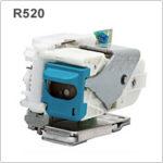 Automatická sešívačka RAPID R520